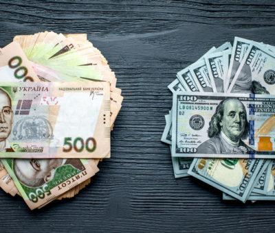 Доллар или гривна